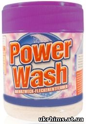 Power wash пятновыводитель спрей для